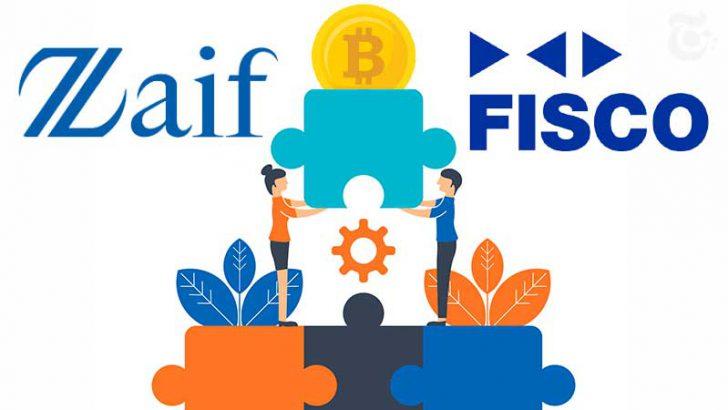 Zaif・フィスコ仮想通貨取引所「サービス統合」を完了