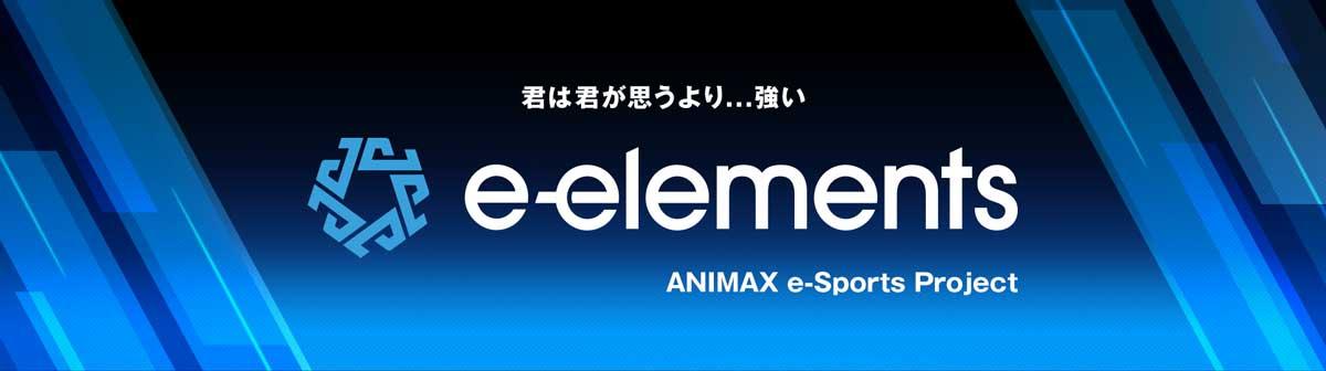 e-elements-mid
