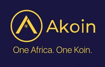 著名R&B歌手の仮想通貨「Akoin」ホワイトペーパー公開|IEOなどの情報も
