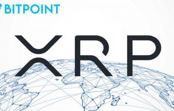 ビットポイント:仮想通貨XRPの「即時送金サービス」提供開始