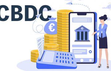 フランス銀行:中央銀行デジタル通貨の利用実験に向け「アプリケーション」募集開始