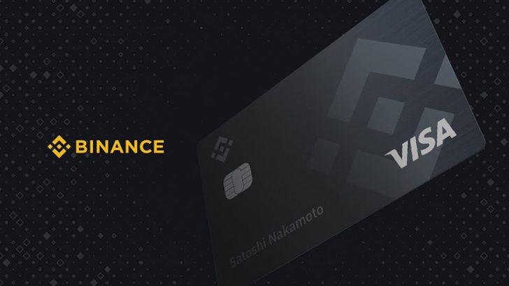 BINANCE:ビットコインでチャージできる「Visaデビットカード」発行へ