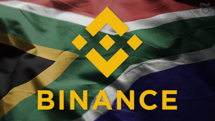 BINANCE:板取引サービスで「南アフリカランド」をサポート