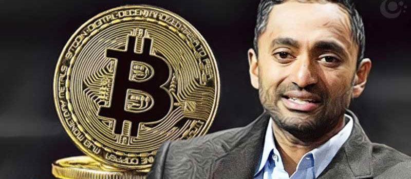 Bitcoin-ChamathPalihapitiya