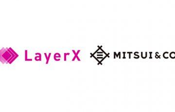 三井物産:ブロックチェーン活用の資産運用事業で「合同会社」設立へ|LayerXなどと協力