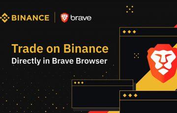 Braveブラウザ上で「仮想通貨の直接購入」が可能に|BINANCEウィジェット追加へ