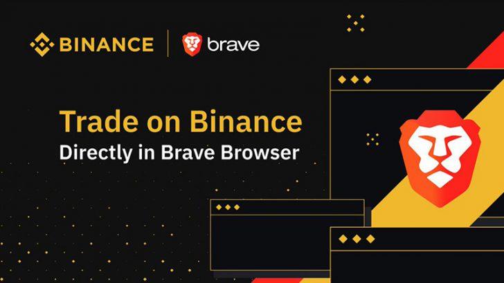 Braveブラウザ上で「仮想通貨の直接購入」が可能に|BINANCEウィジット追加へ