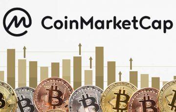コインマーケットキャップ:仮想通貨の「評価・データ分析結果」など配信開始