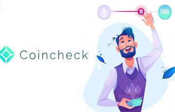 コインチェック:取引所サービスに「プライスリミット」導入へ