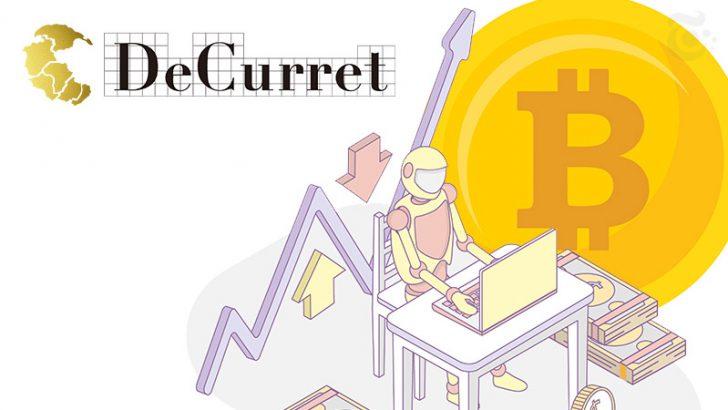 ディーカレット:現物・レバレッジ取引の「API」提供開始