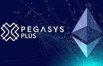 日立:イーサリアム関連のDApps開発基盤「PegaSys Plus」販売へ