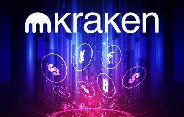 仮想通貨取引所Kraken「外国為替取引サービス」の提供開始