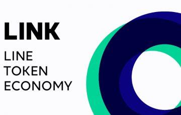 仮想通貨リンク(LINK/LN)とは?基本情報・特徴・対応取引所などを解説