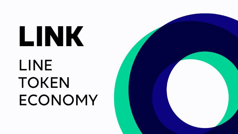 仮想通貨リンク(LINK/LN)とは?