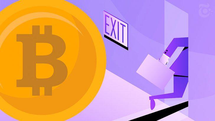 FX大手「ヒロセ通商」仮想通貨市場参入を断念|ライオンコインは解散へ
