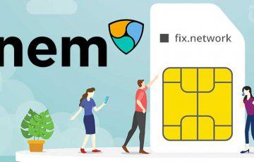 通信企業「FIX Network」NEM・SymbolブロックチェーンでSIMスワップ対策