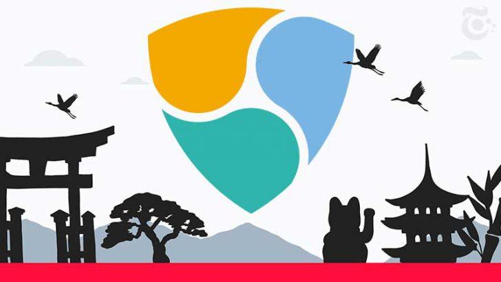 NEM財団:Symbol(XYM)公開に向け「日本チーム」を強化