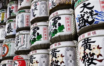 SAKE BLOCKCHAINで「日本酒の偽造品」撲滅へ:EY Japan