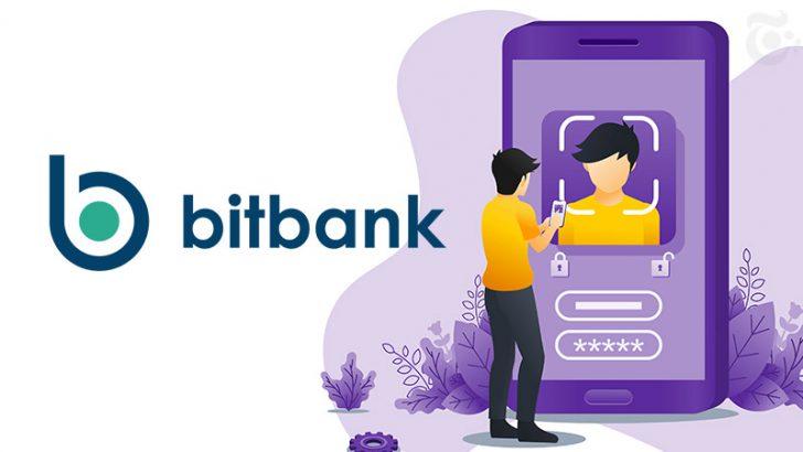 仮想通貨取引所ビットバンク「スマホで本人確認」の提供開始