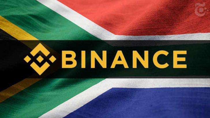 BINANCE:南アフリカの法定通貨「ZAR」サポートへ