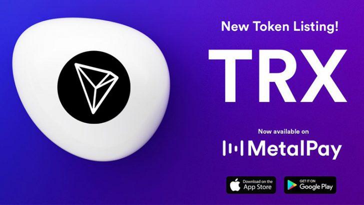 仮想通貨決済アプリ「Metal Pay」トロン(Tron/TRX)をサポート