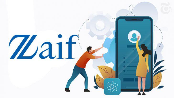 仮想通貨取引所Zaif「スマホ向けアプリ」近日中に公開へ