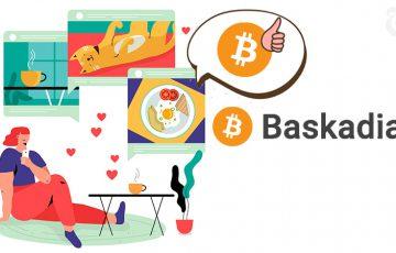 作品閲覧でビットコインがもらえる「ギフト機能」運用開始:投げ銭投稿サイトBaskadia