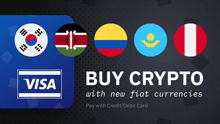 BINANCE:カザフスタン・ペルー・ケニアなど「5カ国の法定通貨」をサポート
