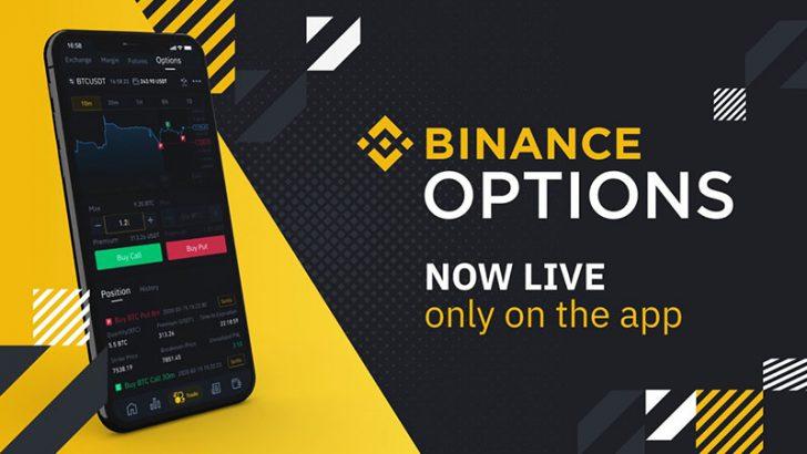 BINANCE:モバイルアプリでビットコインの「オプション取引」提供開始