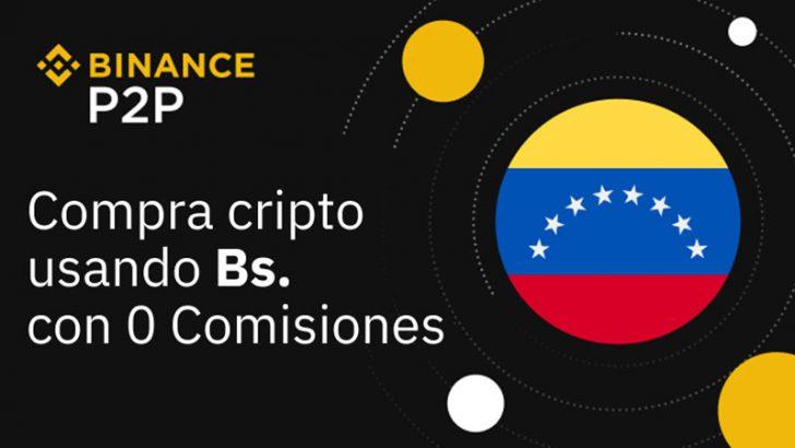 BINANCE:仮想通貨P2P取引で「ベネズエラボリバル(VES)」に対応
