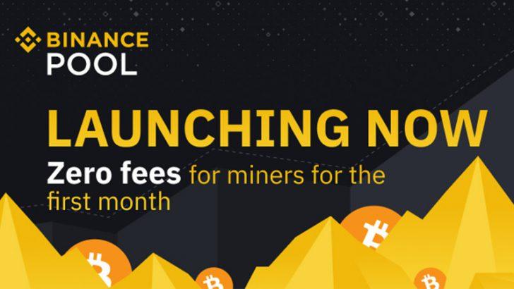 仮想通貨マイニングプール「Binance Pool」公開|参加手数料無料キャンペーンも開催
