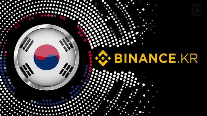 Binance KR:取引手数料「無料」で公開へ|市場活性化なるか