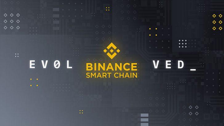 新ブロックチェーン「Binance Smart Chain」のホワイトペーパー公開