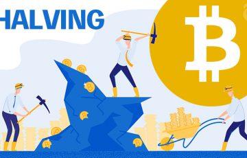 ビットコインSVの「半減期」到来|BSV価格への影響は?