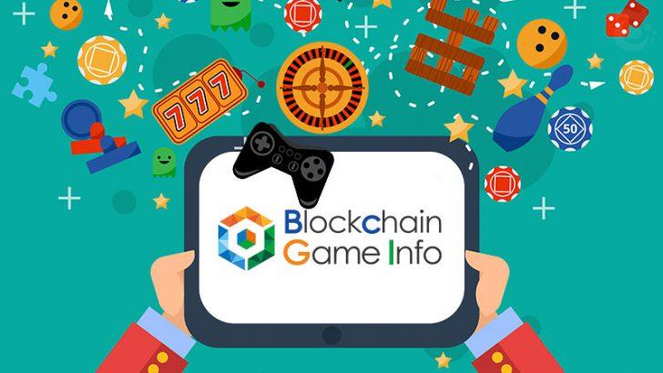 ブロックチェーンゲーム資産の「市場価値」を簡単確認|Blockchain Game Infoに新機能追加