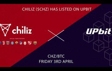 チリーズ(Chiliz/CHZ)韓国の仮想通貨取引所「Upbit」に上場
