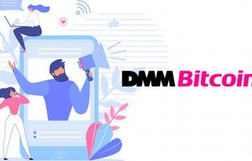 DMMビットコイン:新規登録で「1,000円がもらえる」口座開設キャンペーン開催