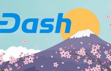 日本仮想通貨取引所への「DASH上場」に向けて|Japanチームが活動資金を調達