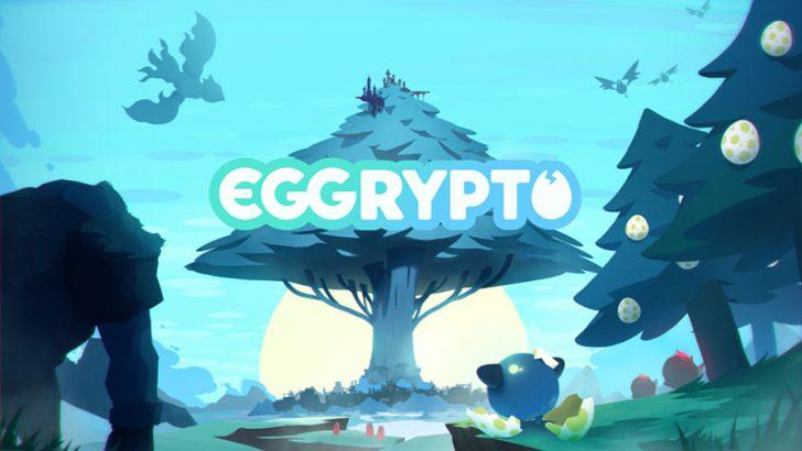 無料で遊べるブロックチェーンゲーム「EGGRYPTO」公開【モンスター育成バトル】