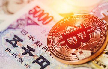 ビットコインを担保に資金融資「デジタルアセット担保ローン」提供開始:Fintertech