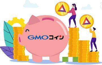 GMOコイン:暗号資産BATの「貸出受付」を開始