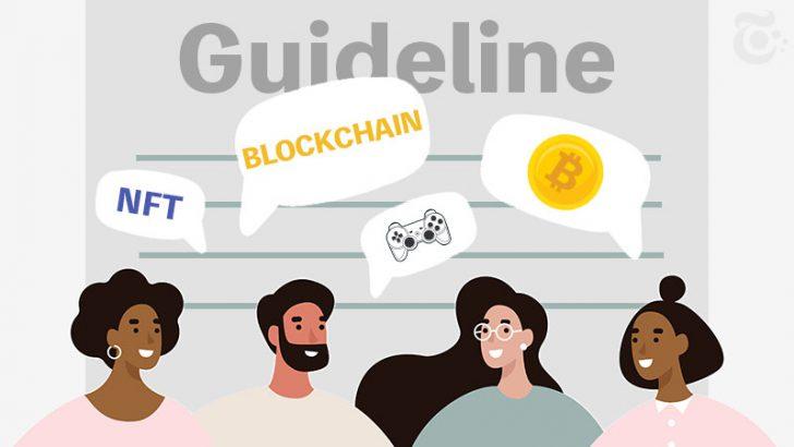 ブロックチェーンコンテンツ協会:ガイドライン第1版に関する「意見募集」開始
