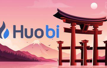 Huobi Japan:独自仮想通貨フォビトークン(HT)「日本国内」でも取扱いへ