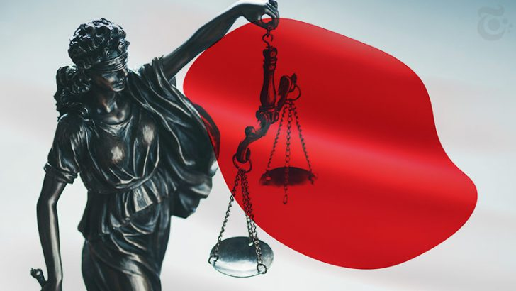 仮想通貨規制に関わる改正資金決済法、施行日は「5月1日」に=内閣官報