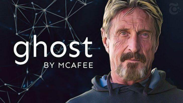 ジョン・マカフィー:匿名仮想通貨「GHOST」発行へ|PoS採用でプライバシーも保護