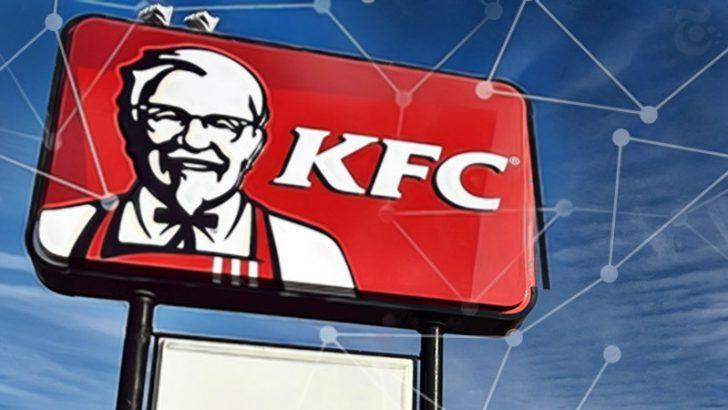ケンタッキーフライドチキン(KFC)「デジタル広告」にブロックチェーン技術活用へ