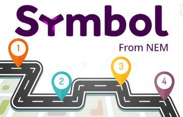 NEMの新ブロックチェーン「Symbol」近日中にロードマップ公開へ