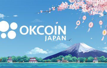 仮想通貨取引所「OKCoinJapan」とは?基本情報・特徴・メリットなどを解説