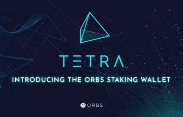 Orbs:新たなステーキングウォレット「TETRA」公開【日本語対応】