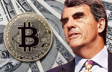 米国株よりもビットコイン投資?Tim Draper「さらなる経済悪化」を警告